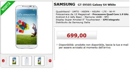Il Samsung Galaxy S4 entra nel listino di Mediaworld