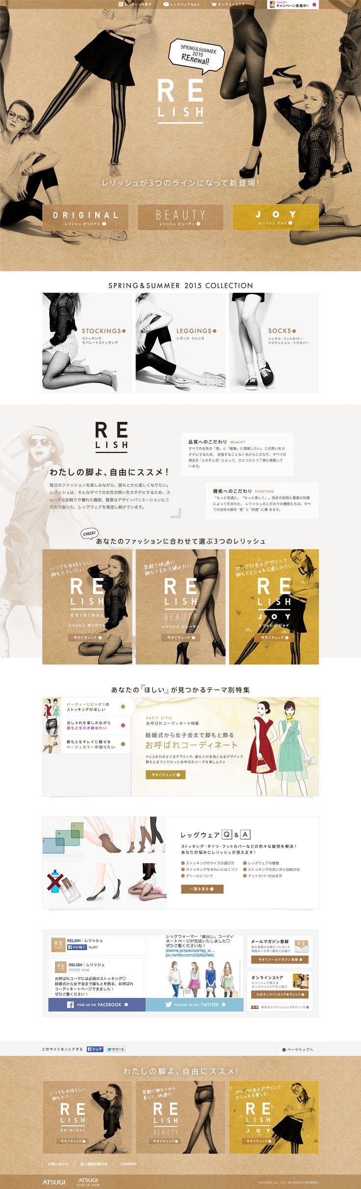 ストッキング、タイツのレッグウェアブランド | レリッシュ [RELISH] – アツギ : 81-web.com【Webデザイン リンク集】