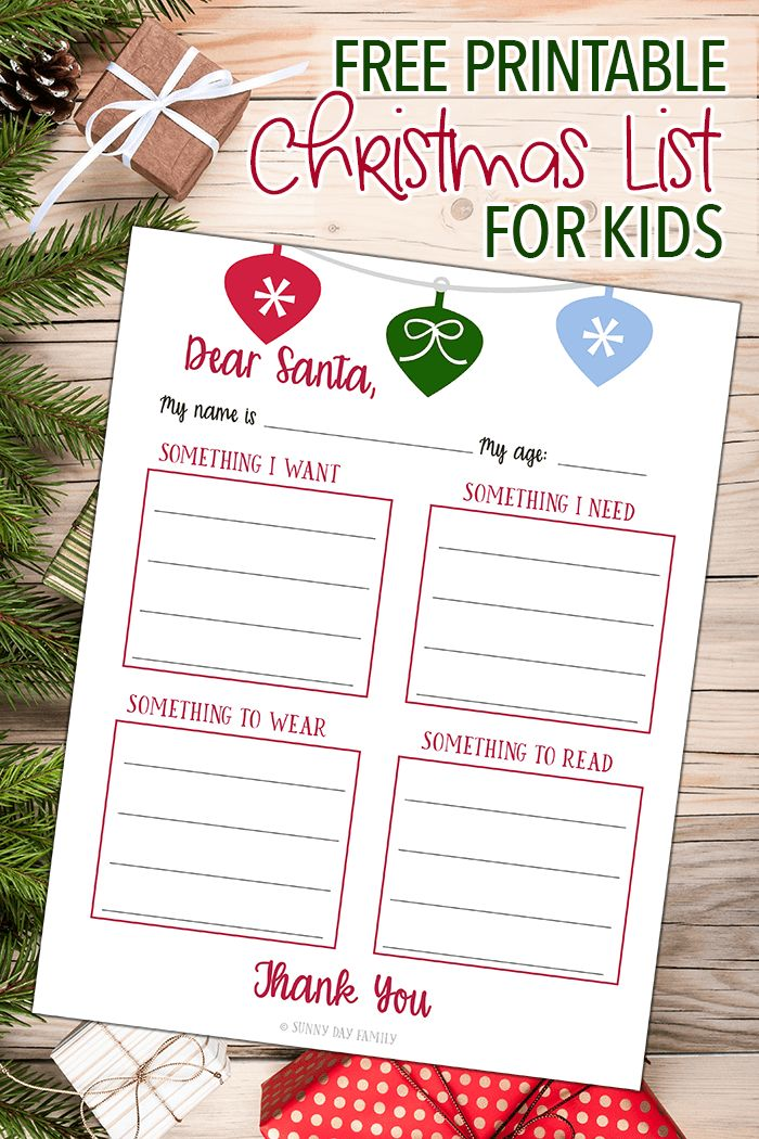 I Need Ideas For Decorating My Living Room: 1000+ Ideas About Christmas List Printable On Pinterest