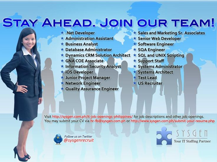 Job openings as of August 30, 2013 #SYSGEN #ITJobsPhilippines #ITCareeersPhilippines