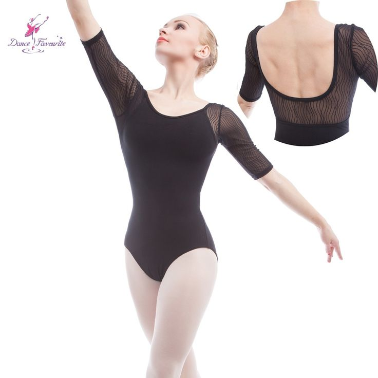 Find More Ballet Information about Free Shipping Mid sleeve Ballet Dance Leotard for Women Wine Red/Black Cotton and Mesh Dance Wear Adult Dancing Leotards DF007,High Quality leotards fashion,China leotards prices Suppliers, Cheap leotard tutu from Love to dance on Aliexpress.com