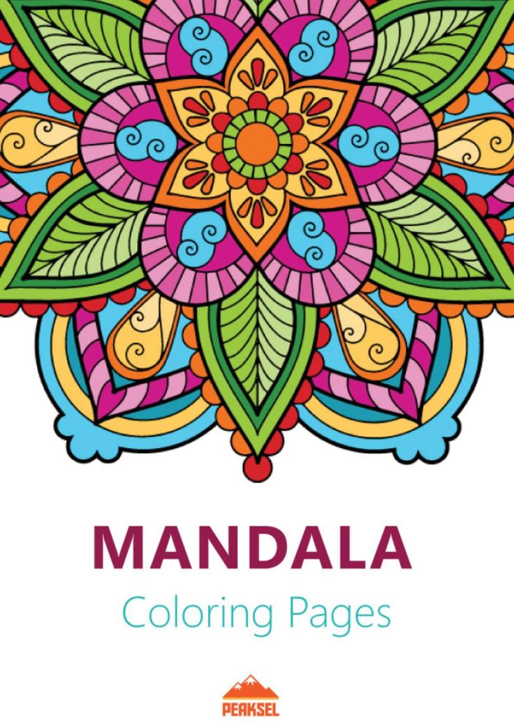 """Get Mandala Coloring Pages - adult coloring book with amazing mandala designs and coloring pages for adults. This anti-stress printable coloring book is free and waiting for you to download. You are the most important person in your life – being the best you means being the best for people around you, SO GET MANDALA COLORING PAGES NOW AND NOURISH YOUR MIND!  WHAT ARE MANDALA COLORING PAGES?  Mandala (Sanskrit: """"circle"""") is a geometric shape that has no beginning or end. Would you be…"""