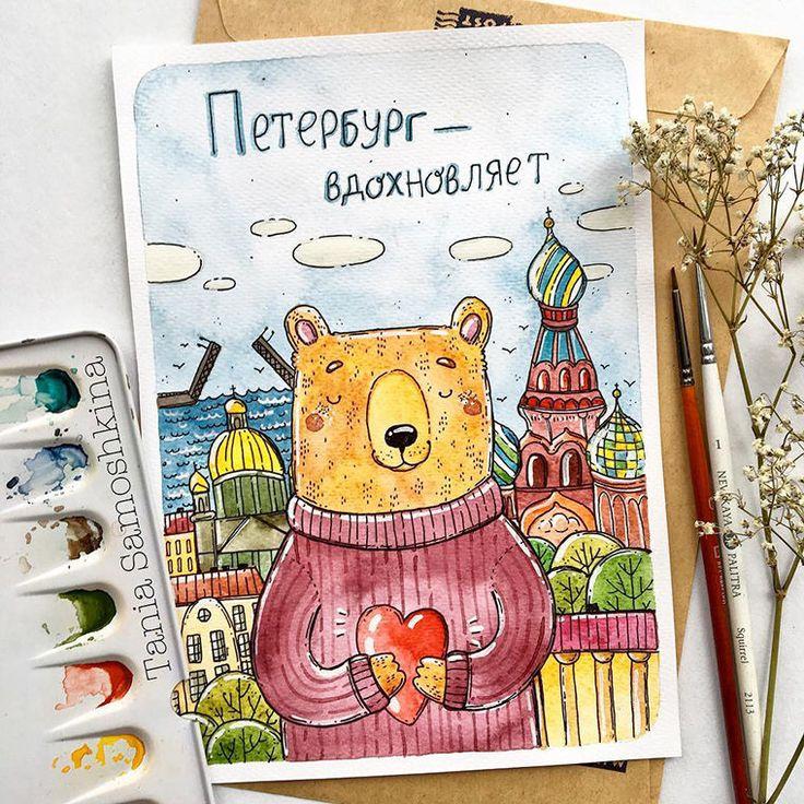 Преподаватель украинского языка по образованию и иллюстратор по жизни, Таня Самошкина известна очень многим пользователям интернета. Ее жизнерадостные картинки акварелью яркие и узнаваемые. Удивительно, но Таня — художник самоучка. Правда уделяет она своему творчеству действительно много времени — иногда до 14 часов в сутки. А начался этот творческий путь на втором курсе университета, с подарка —…