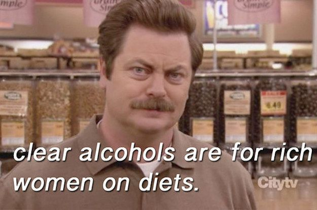 Ron Swanson, he drinks and he knows things. These are never not funny :D