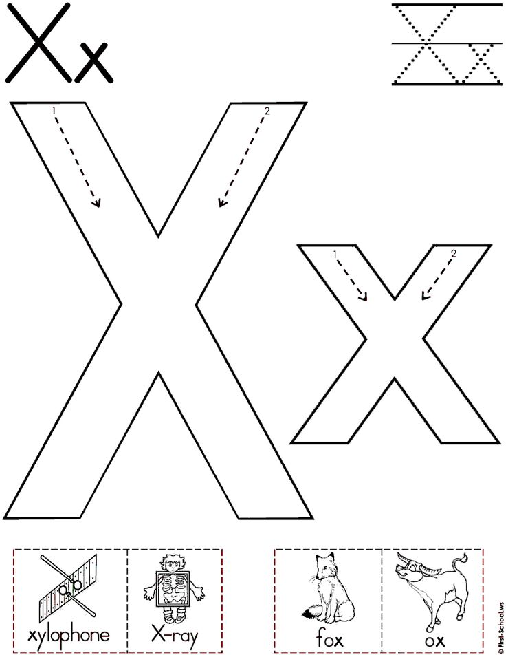 alphabet letter x worksheet standard block font preschool printable activity early. Black Bedroom Furniture Sets. Home Design Ideas