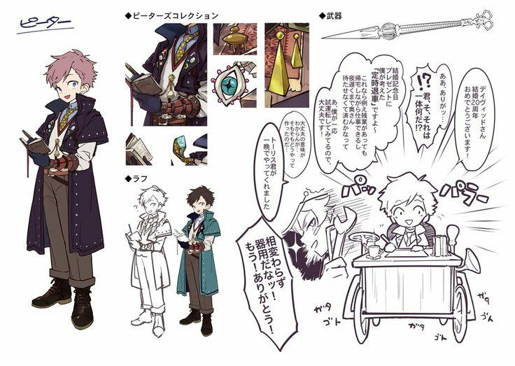Concept Character Design Tutorials : Best merc storia images on pinterest anime chibi