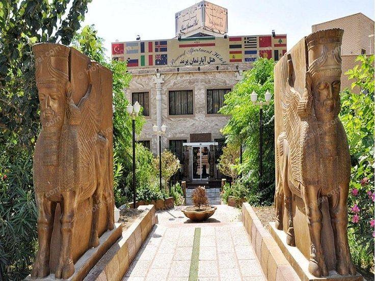 هتل آپارتمان پرند تهران عکس #هتل #رزروهتل #رزرو_هتل