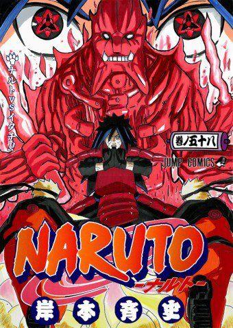 Naruto Volume Cover Fan Made Writer Masashi Kishimoto
