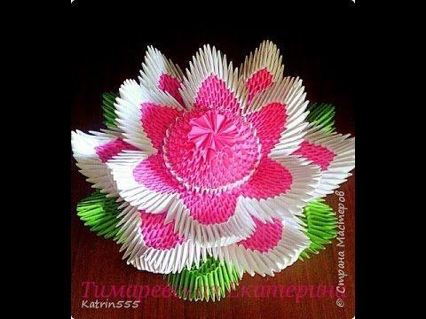 Modular origami. Miracle lotus. Master Class.