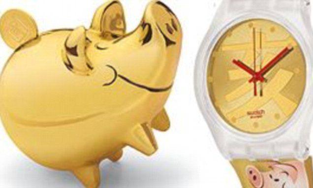 Monthly or lump sum savings calculator