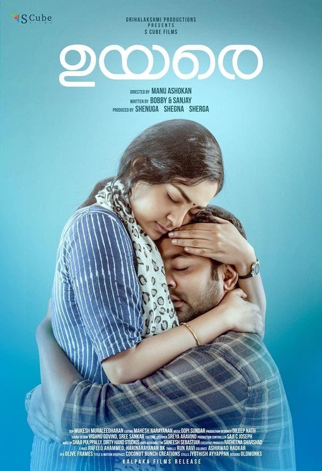 ഉയര 2019 Streaming Ita Cb01 Film Completo Italiano