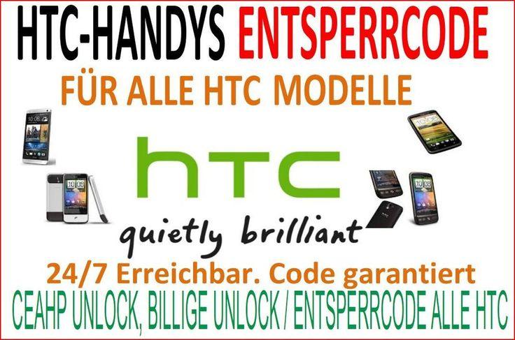 HTC Handy entsperren per IMEI,  Unlock Code für HTC Handys