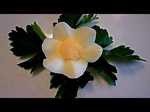 Цветок из яйца. Украшения из продуктов. Как красиво нарезать яйцо! - YouTube