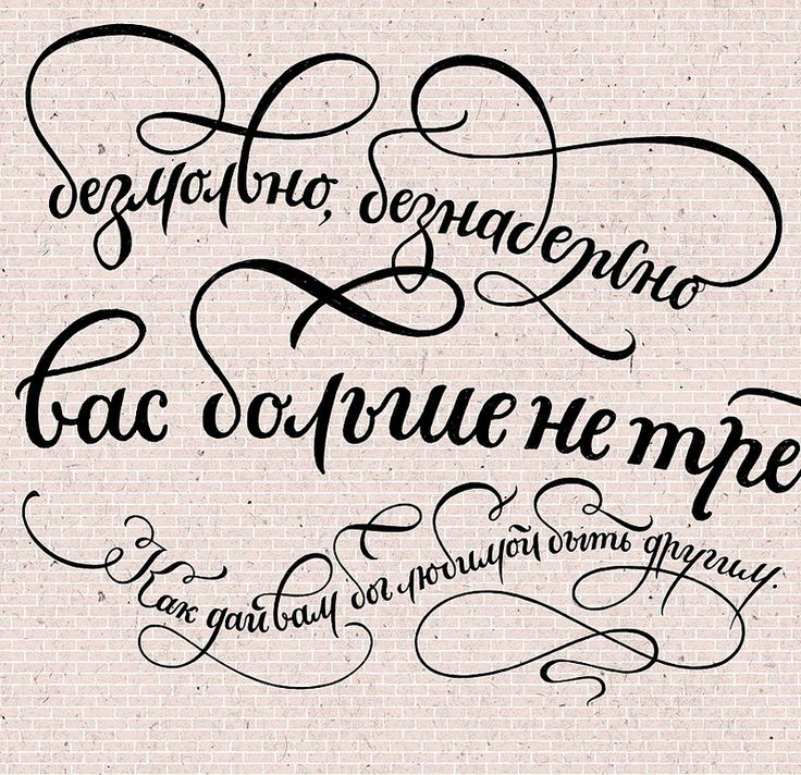 """Calligraphy for """"The Long Stories Of Perm"""" festival. /sketches/ 