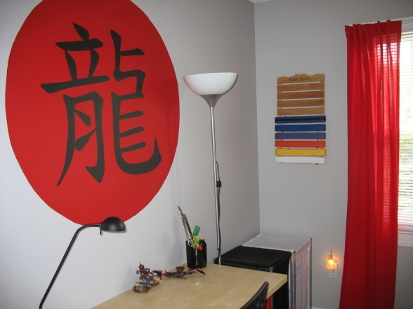 Karate Room On A Budget Karate Bedroom Pinterest