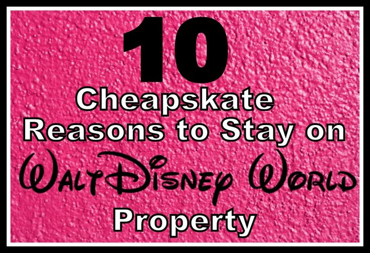 10 Cheapskate reasons to vacation on Disney World Property (planning article)