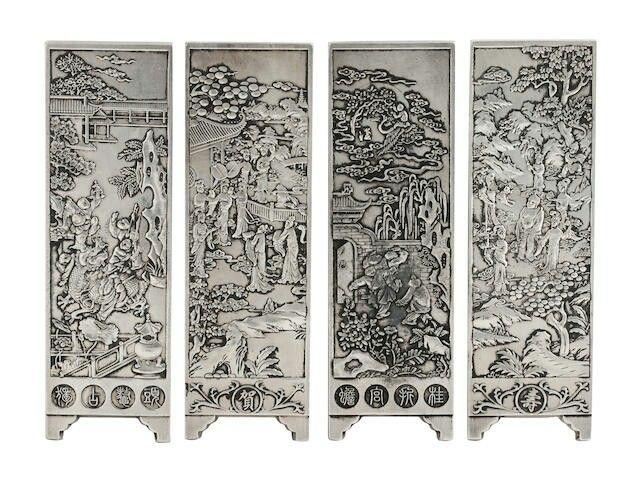 FOUR SILVER INGOTS IN THE FORM OF SCREEN PANELS By Sheng Yuan, Hong Kong & Shanghai, 1890-1910.