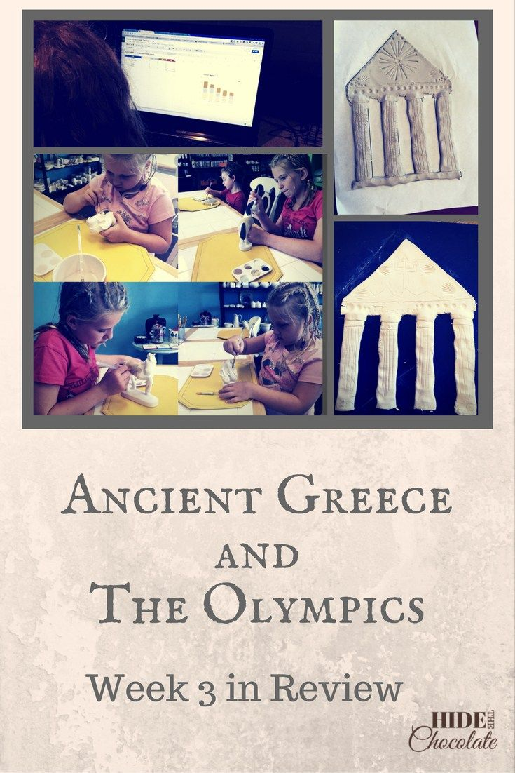 Why Study Ancient Greek? - Illinois Wesleyan University