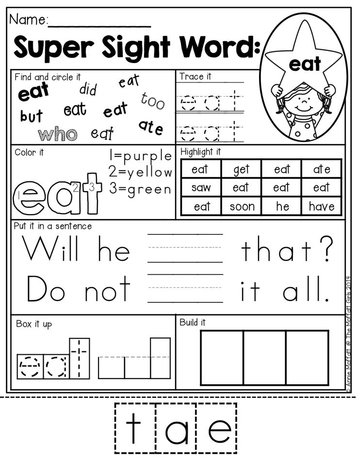 Sight words! I LOVE all the activities on each page!