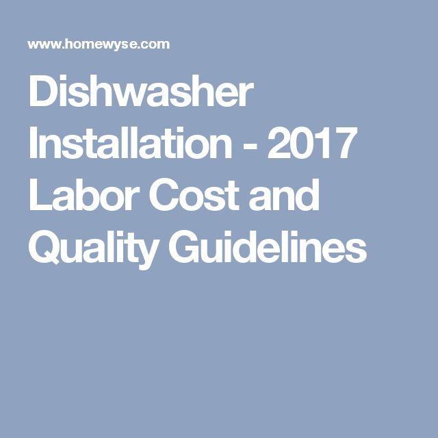 How much does it cost to install a new dishwasher?