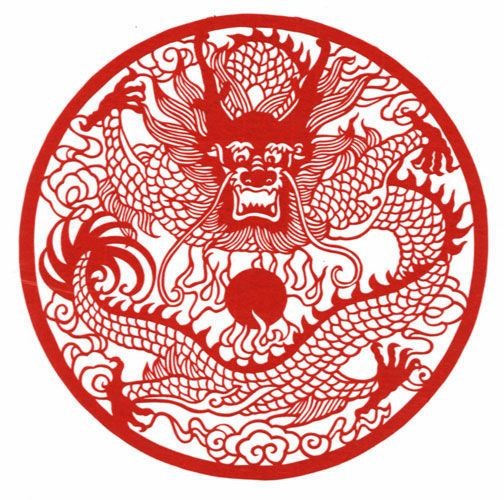 Chinese Paper Cutting or Jianzhi (剪纸) is the first type of paper-cutting design. Paper-cuttings are chiefly decorative. They were pasted on walls, windows, doors,, mirrors, lamps and lanterns in homes and are also used on presents or are given as gifts themselves. Entrances decorated with paper cut outs are supposed to bring good luck.