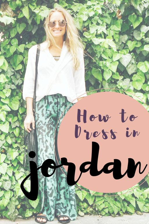 How to dress in Jordan (and how to dress in the Middle East) with some cute outfit ideas. I show my outfits for each area like desert, city, mountains, and the Dead Sea!