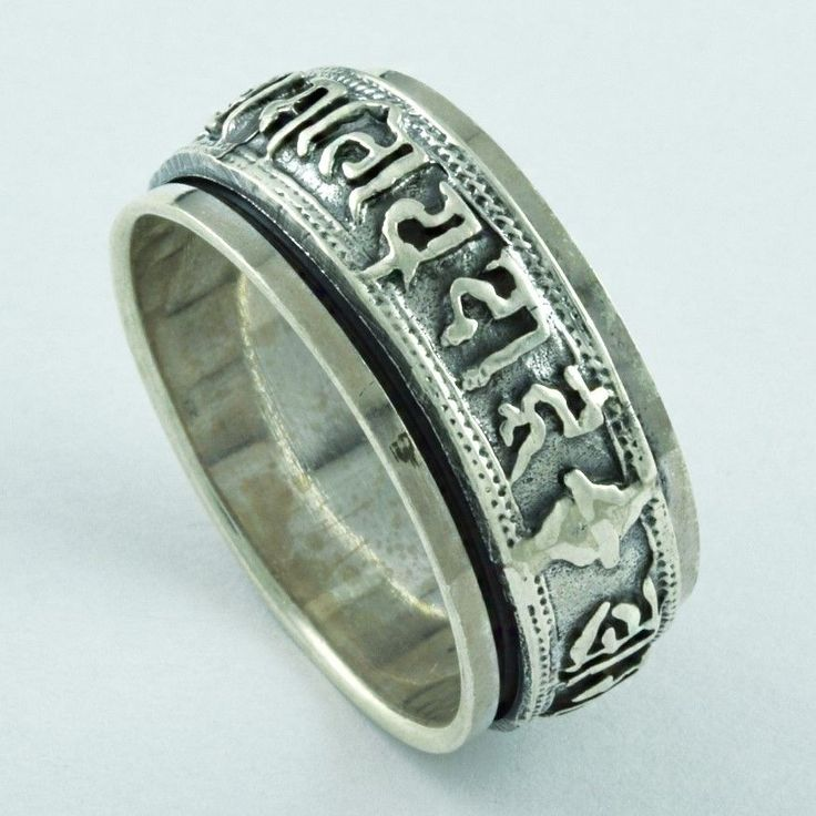 ATTRACTIVE LOOK 925 STERLING SILVER SPINNER RING SIZE 12.5 US…