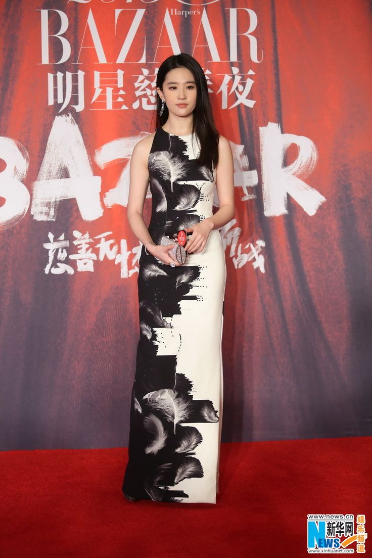 Actress Li Yifei attends a charity event by Harper's Bazaar magazine in Beijing on Sept 23  http://www.chinaentertainmentnews.com/2015/09/stars-attend-charity-event-in-beijing.html