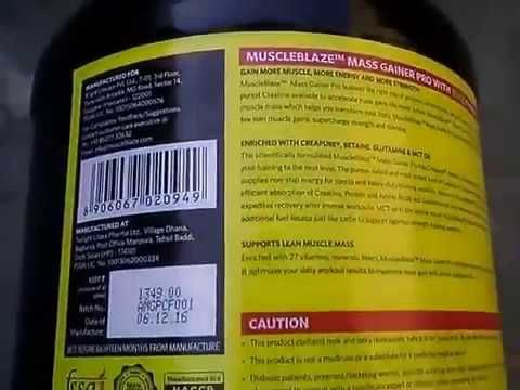 Does muscle blaze mass gainer crea pro really works - YouTube