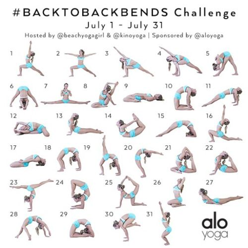 July Yoga Challenge! #BacktoBackbends Hosts: @beachyogagirl & @kinoyoga