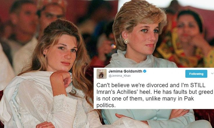 Image result for jemima goldsmith and imran khan