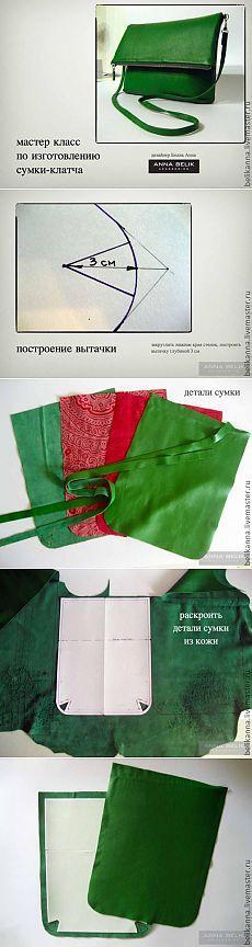 Как сделать сумку клатч из кожи. Подробно от лекала до пошива | Своими руками