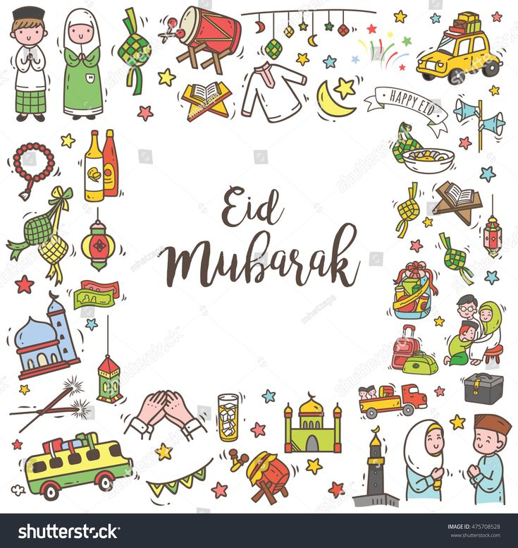 Eid Mubarak Or Idul Fitri Design Element In Doodle Style