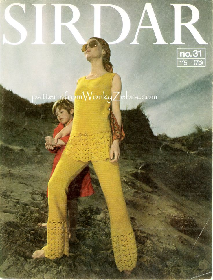 """WZ290 Another vintage but on trend crochet pattern from the odd Sirdar """"trendsetter"""" collection.In this one the child looks more than fed up...poor lamb! But the outfit looks good and is esy to make LOL ( similar to WZ228 in style)"""
