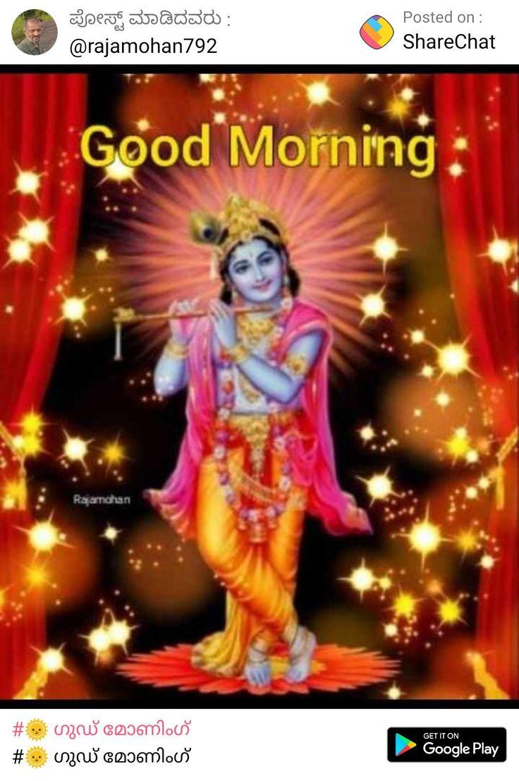 Pin by Vishwanath on best Happy saturday, Good morning