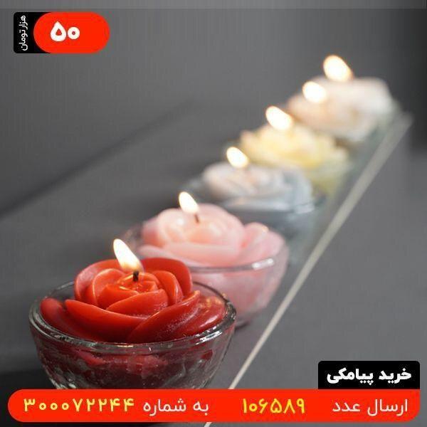 خرید شمع لیوانی زیبا