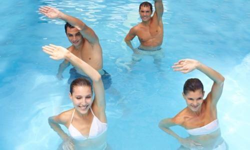 10 lezioni di acquafitness o ingressi per nuoto 4499 - Prezzo