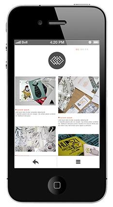 Redesign by Réka Kónya, via Behance