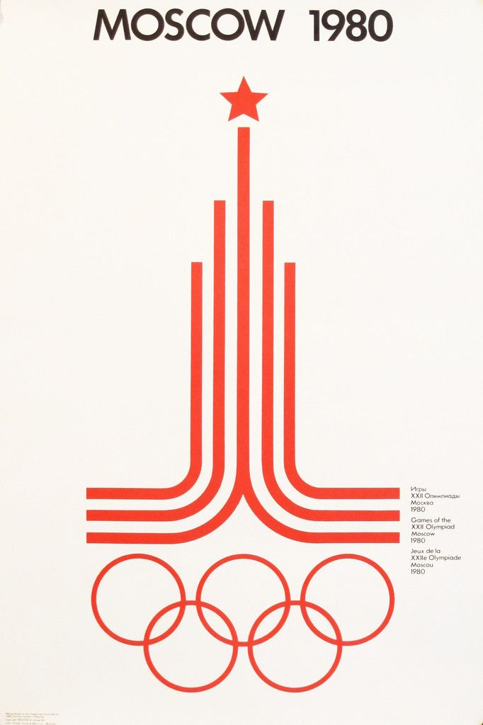 1980 Original Moscow Olympics Poster, Red and White Logo #1980-present…