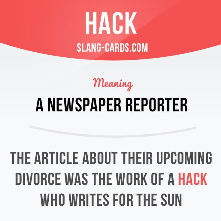"""""""Hack"""" means """"a newspaper reporter"""". Example: The article about their upcoming divorce was the work of a hack who writes for The Sun. Want to learn English? Choose your topic here: learzing.com #slang #englishslang #saying #sayings #phrase #phrases #expre"""