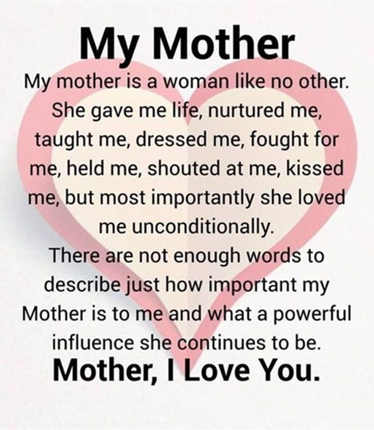 60 Inspiring Mother Daughter Quotes and Relationship Goals