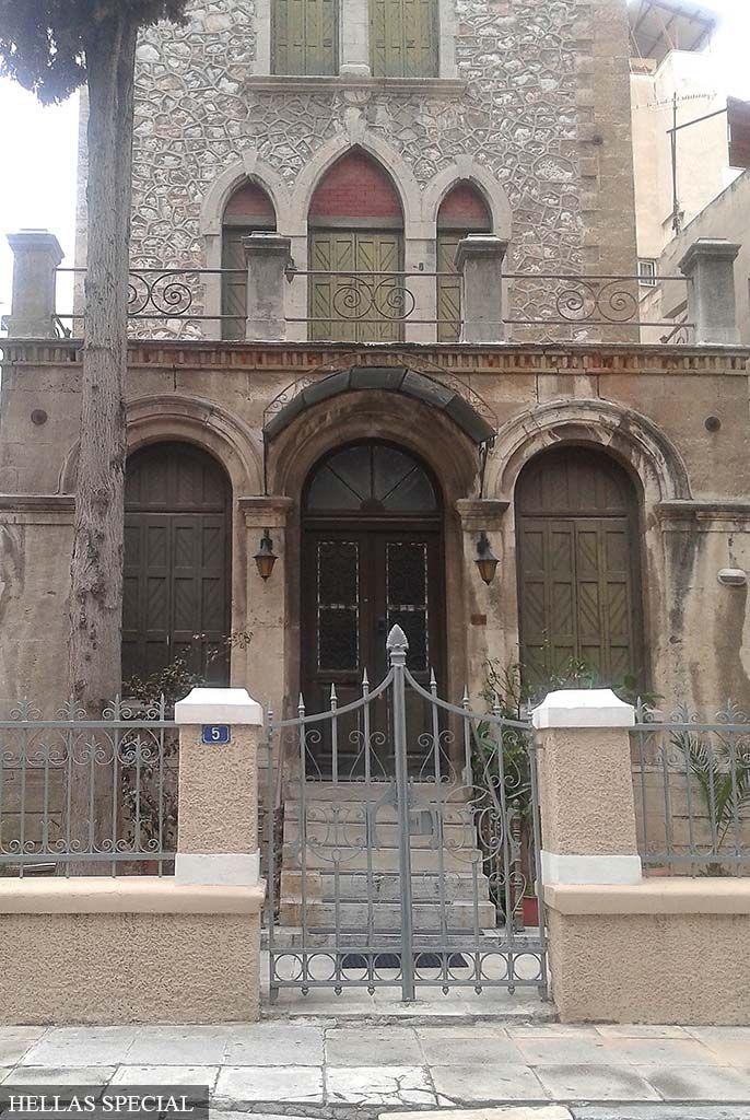 Δύο άριστα συντηρημένα αρχοντικά σπίτια της Αθήνας