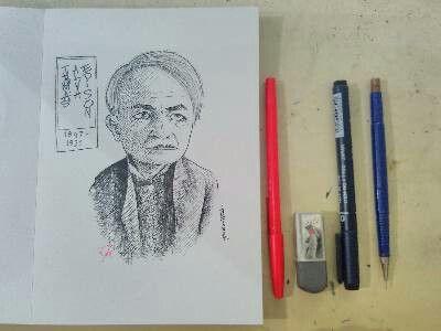 Thomas Alva Edison Sketch