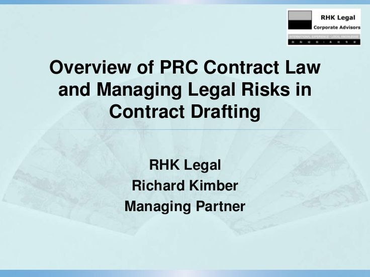 prc-contract-law-principles-and-risk-management-in-contract-drafting by RHKLegal via Slideshare