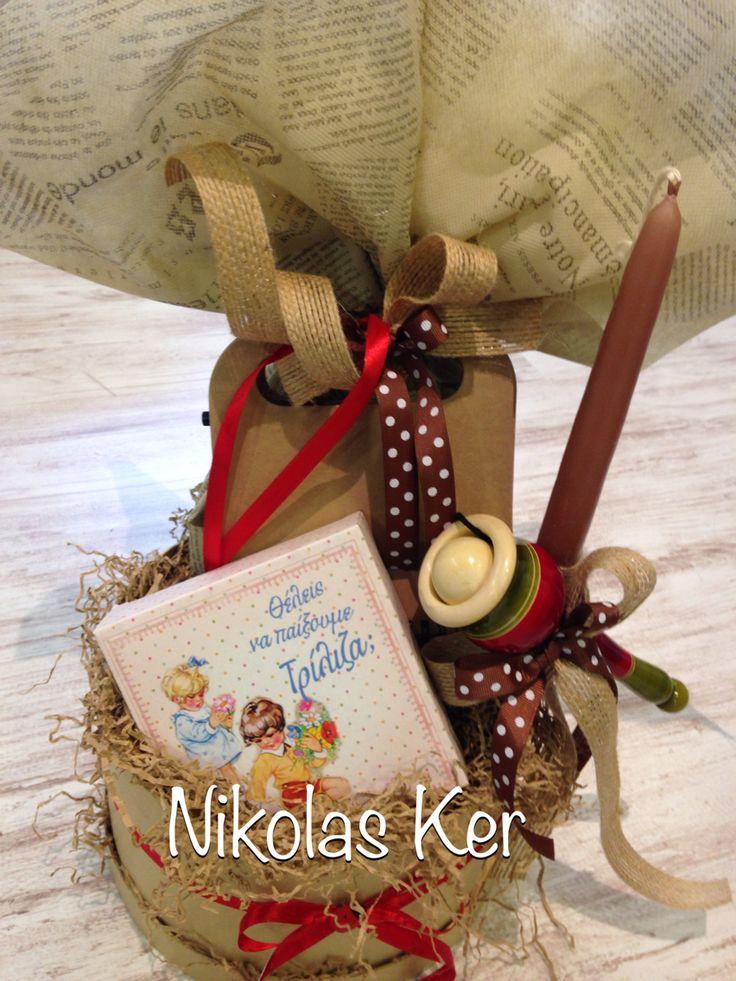 Πασχαλινή σύνθεση με vintage παιχνίδια. Περιέχει σοκολατένιο αυγό & λαμπάδα. Handmade by Nikolas Ker. www.nikolas-ker.gr