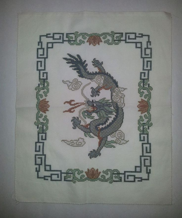 Imperial Dragon Finished Cross Stitch Asian Bird Serendipity Chinese New Year #SerendipityDesigns