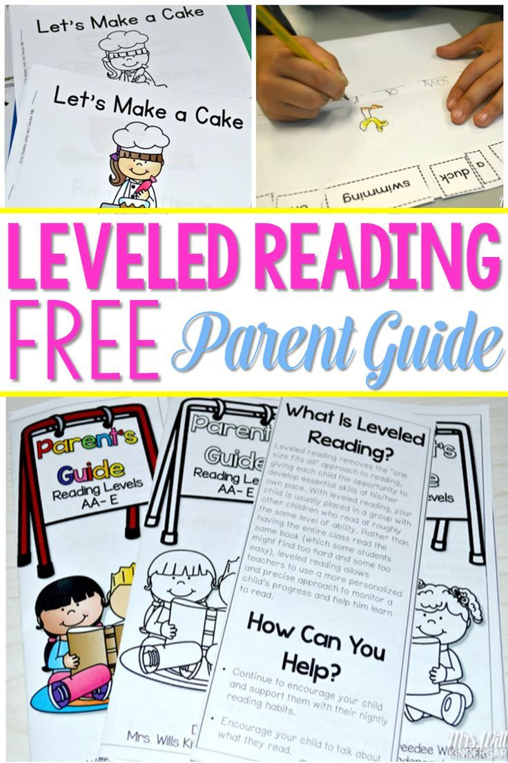 Kindergarten Leveled Reading post with a FREE Parent's Guide to Leveled Reading. Small group guided reading is a perfect way to differentiate your student's learning. Keep parents in your classroom by adding this communication tool.