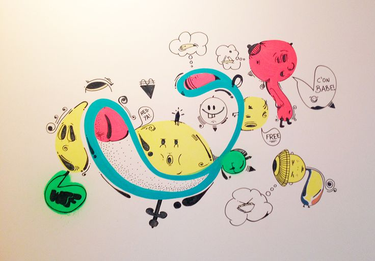 creatures on the wall