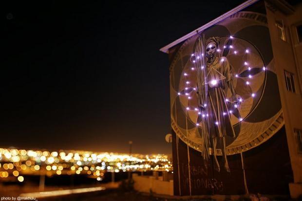 Location: Cape Town - Graffiti South Africa