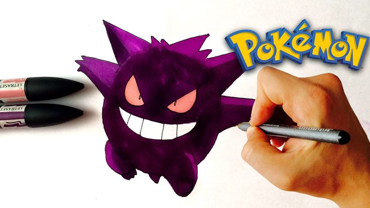 How to draw Gengar from Pokemon Step by Step